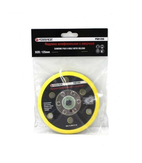 Подложка для машинки пневмошлифовальной 6''-150мм (6 отверстий) Forsage F-PSD150S