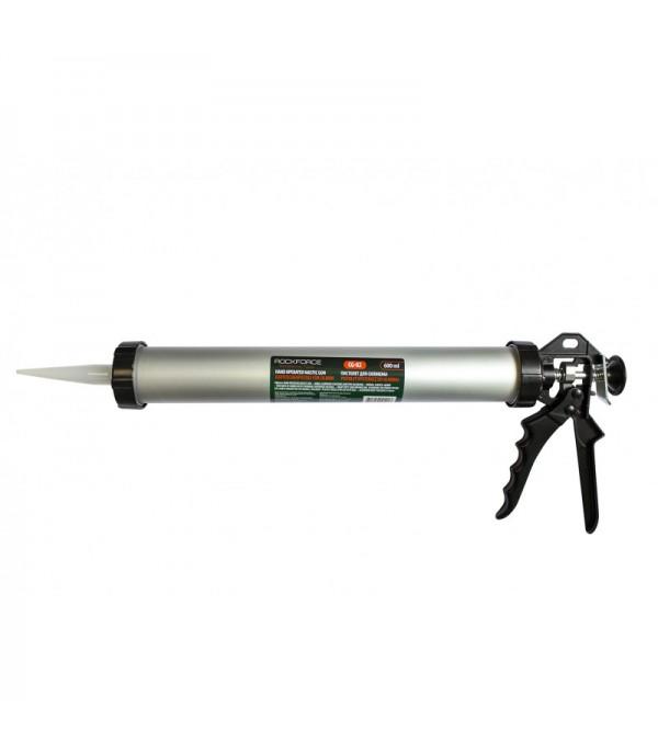Пистолет для силикона алюминиевый 600мл Rock FORCE RF-CG-02