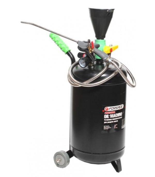 Установка пневматическая для удаления отработанного масла перекатная с индикатором заполнения Forsage F-TRG2090